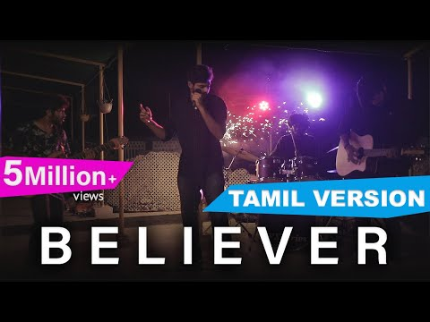 Imagine Dragons - Believer (Tamil Version) | Joshua Aaron