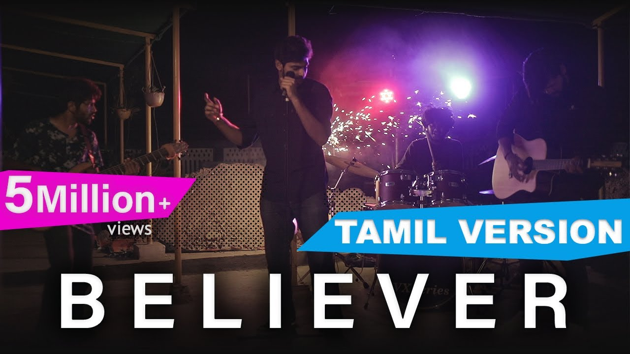 believer lyrics song download masstamilan mp3