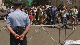 Украинцам запретили протестовать возле президента (новости)