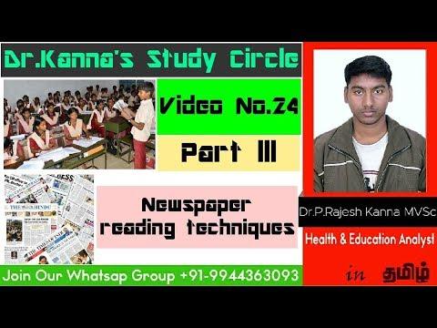 24 NEWSPAPER READING TECHNIQUES PART 3 KSC24