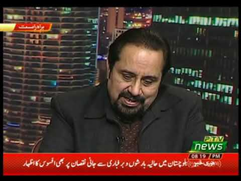 Such Tou Yeh Hai with Anwar ul Hassan - Tuesday 14th January 2020