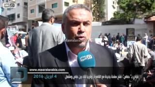 بالفيديو| قيادي بحماس: هذه حقيقة المصالحة مع مصر وصفقة الأسرى