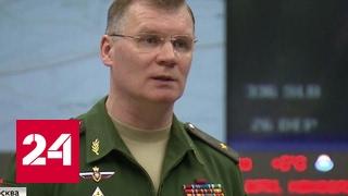 """23 """"Томагавка"""" из 59: массированная атака США вышла смазанной"""