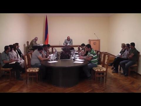 Սիսիանի համայնքի ավագանու նիստ 28.08.2018