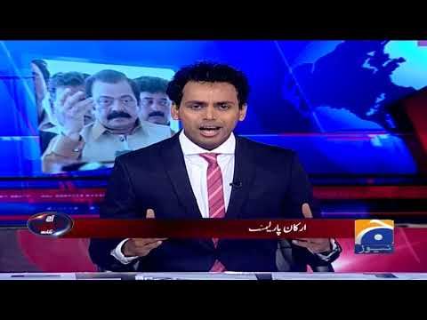 Aaj Shahzeb Khanzada Kay Sath - 01 May 2018 - Geo News
