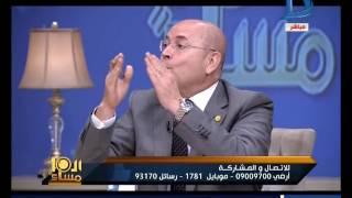 عالم أزهري: الختان مش جريمة!! - E3lam.Org