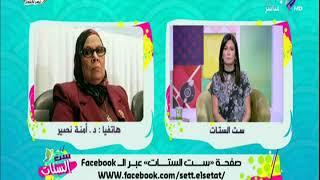 شاهد.. آمنة نصير تكشف مفاجأة عن زواج النبي من السيدة عائشة