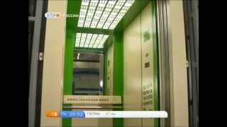 Сюжет телеканала. Вести Россия посвященный проблеме вандализма в лифтах