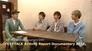 KEYTALK/4thALBUM「PARADISE」初回限定盤B付属DVDダイジェストトレイラ...