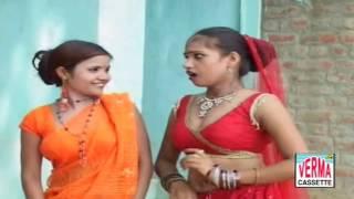 देहाती रसिया ॥ मोते  छोरा ने ब्याने वाले ॥ NARESH GURJAR LETEST RASIYA