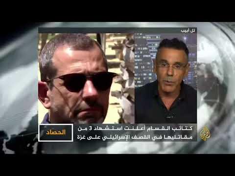 الحصاد-غزة.. حسابات تهدئة جديدة  - نشر قبل 3 ساعة