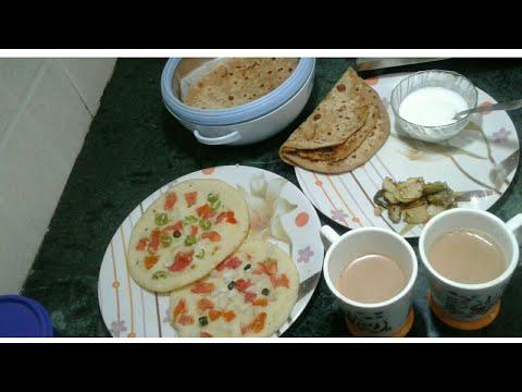 Special Indian Breakfast Routine ||Indian Breakfast Ideas || Indian Breakfast by Sana's Rasoi