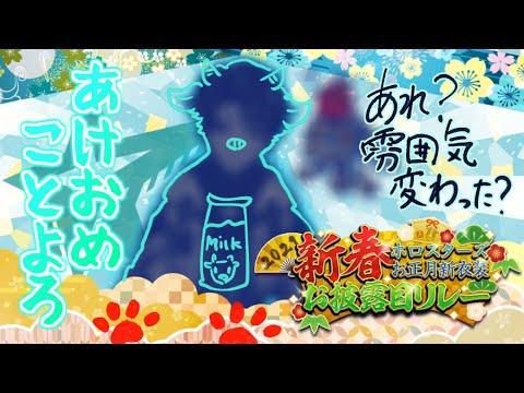 🌄よっ❗❗初詣行こうや❗❗🎍 -Reveal New costumes- / Astelleda