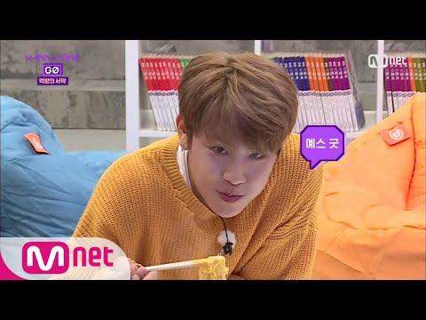 Wanna One Go [2화] ′면스틸러′ 박참새 171110 EP.6