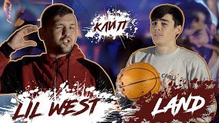 КЛИП! Land & Lil West - RAP да ДИЛ (RAP.TJ)