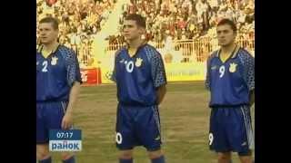 Лучшие футболисты независимой Украины: Олег Лужный Video