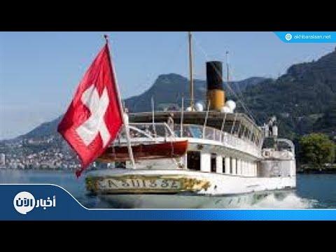 قراصنة يختطفون طاقم سفينة سويسرية  - نشر قبل 4 ساعة