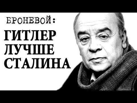 Броневой: обиженный Советской властью. Календарь #LenRu
