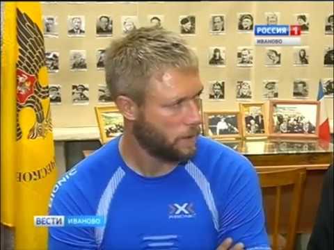 Россия 24 / ВЕСТИ - ИВАНОВО - 20:45