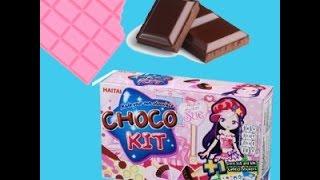 Haitai Choco Kit - Make Your Own Chocolate With Sue  ~ Thekids