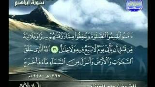 تلاوة نادرة الشيخ طه الفشني وماتيسر من سورة إبراهيم