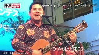 COJACO & DIAMANTES EN OKINAWA MENSORE FESTA 2017