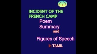 Incident of the French Camp-Poem summary and Figures of speech