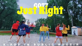 [KPOP IN PUBLIC RUSSIA] GOT7(갓세븐) - Just right(딱 좋아) Dance C…