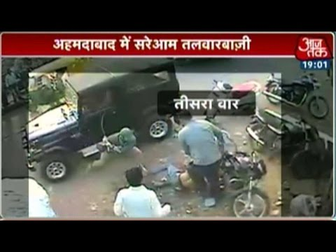 India 360: Man Attacked With Sword In Broad Daylight