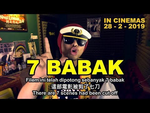 Kenapa dipotong?! Namewee discovered The 5 Censored Scene in Movie [BANGLASIA] 黃明志公開[猛加拉殺手]電影中被剪的五刀