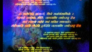 Saptashloki Durga-I (Narayani Stuti Full) By Anuradha Paudwal