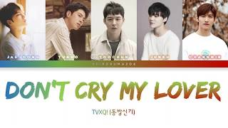 TVXQ! (동방신기) '사랑아 울지마 (Don't Cry My Lover)' Color Coded Lyri…
