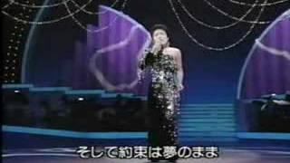 金蓮子 涙の鎖-2
