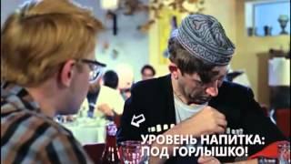 Кавказская пленница. Киноляп