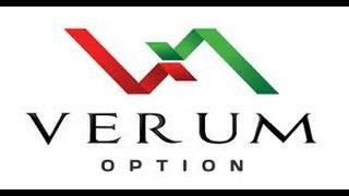 Самый лучший и надежный брокер Verum Option(, 2017-05-12T14:36:22.000Z)