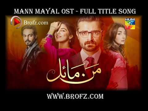 Man mayal ost song