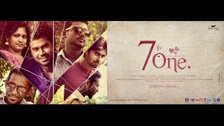 7 To 1(The Twisted Love) || HD Malayalam Short Film || W/English Subtitles