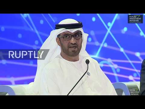 LIVE: Future Investment Initiative conference takes place in Riyadh
