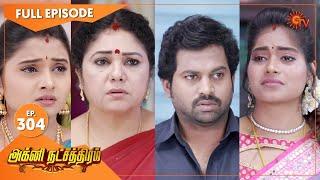 Agni Natchathiram - Ep 304 | 19 Nov 2020 | Sun TV Serial | Tamil Serial