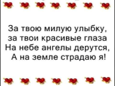 Любовные смс.3gp