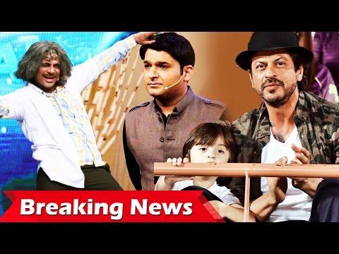 Sunil का नया शो देगा Kapil को टक्कर, Shahrukh और AbRam की IPL 2017 में धूम