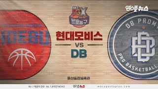【HIGHLIGHTS】 Phoebus vs Promy | 20181111 | 2018-19 KBL