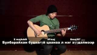 Bold - Bi tuuniig harsanaas hoish ( Instrumental By Daavka )