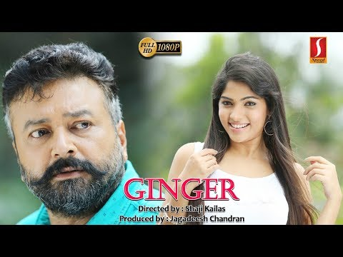 latest-tamil-full-movie-|-ginger-|-tamil-online-movie-|-jayaram-|-muktha-|-hd-1080-|-new-upload-2018