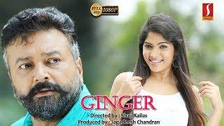 Latest Tamil Full Movie | Ginger | Tamil Online Movie | Jayaram | Muktha | HD 1080 | New Upload 2018