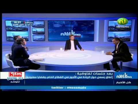 توضيح محمد علي البوغديري بخصوص إقالة وزير التربية ناجي جلول