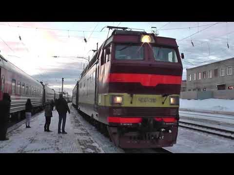 Электровоз ЧС4Т-310 со скорым поездом Киров - Нижний Новгород