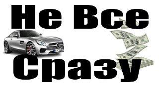 Гайд По Такси, Навык «VIP+», Советы по работе [SAMP | Diamond Role Play] #drpguides