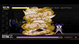 Kishin Douji Zenki FX - Vajura Fight - Kishin Douji Zenki FX: Vajura Fight PC-FX Gameplay - 1995 - User video