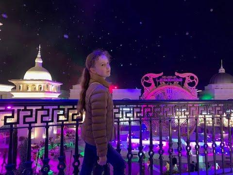 Обзор Отеля The Land Of Legends, Наш Номер, Парк Развлечений И Вечернее Шоу